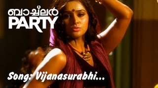 Vijanasurabhi | Bachelor Party | Latest Malayalam Movie Video Song | Ramya Nambeesan