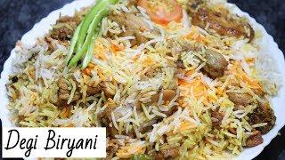 Purani Delhi ki Degi Biryani | Golden Rice Degi Biryani | Chicken Degi Biryani |Yasmin Huma Khan