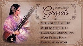 Tahira Syed Ghazals | Popular Pakistani Songs | Musical Maestros