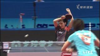 2017 Asian Championships (WS-QF) DING Ning Vs HIRANO Miu [Full Match/HD1080p]