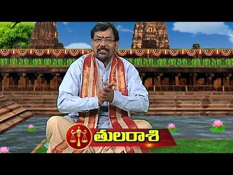 Xxx Mp4 Thula Libra Rasi Yearly Predictions 2016 2017 By Sri Srinivasa Gargeya Bhakthi TV 3gp Sex