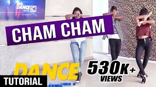 CHAM CHAM DaNcE සිංහලෙන් || Episode 6 - LeT's DaNcE with RaMoD with COOL STEPS !!!