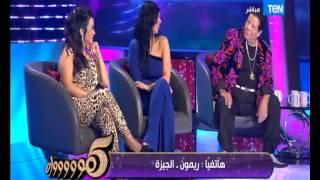 5 موووواه - متصل يغازل الراقصة شمس ورد فعل مفاجئ من شعبان عبد الرحيم على الهواء