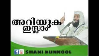afsal qasimi kollam new speech 2016 ariyuka islam......imam council program speech