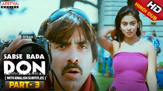 Sabse Bada Don Hindi Movie Part 3/11 - Ravi Teja, Shriya
