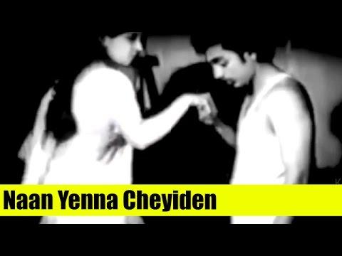 Unarchigal ( 1976) – Naan Yenna Cheyiden Song – Kamal Hasan, Srividya, Kanchana