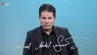 Vis-a-vis Hamed Abdel-Samad - Deutsch-ägyptischer Politologe