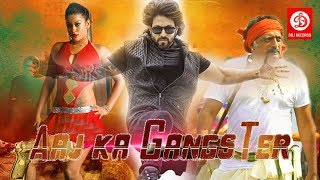 New Released Action || AAJ KA GANGSTER || 2018 Hindi Dubbed Movie