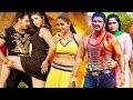 """Pawan Singh,Kajal Raghwani Aur Anjana Singh Full Bhojpuri HD Movie 2018 """"TERE JAISA YAAR KAHAN"""""""