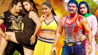 Pawan Singh - Kajal Raghwani - Anjana Singh - Full Bhojpuri Movie 2018 TERE JAISA YAAR KAHAN