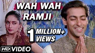 Wah Wah Ramji (HD) | Hum Aapke Hain Koun | Lata & SPB Duet | Best Romantic Song