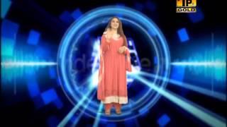 Afshan Zebi | Haye Ni Mera Balam | Saraiki Best Songs