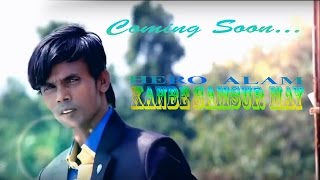 HERO ALAM NEW MOVIE KANBE SAMSUR MAY only khan