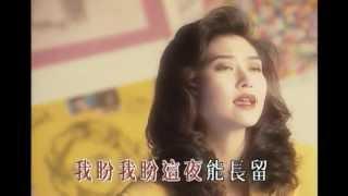 葉玉卿 Veronica Yip《全部給你》Official 官方完整版 [首播] [MV]