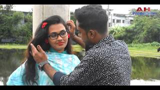 mon kishu bolte chay by FA Somon & Maya  director bappy shekh joty   AH proudction present