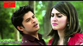 Bangla Movie Gaan  অল্প অল্প প্রেমের গল্প  Film   Olpo Olpo Premer Golpo   YouTube