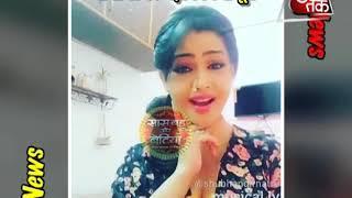 Angoori Bhabhi's Musically Fever!