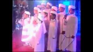 islami song.