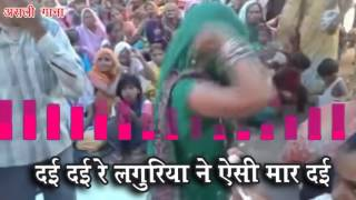 BRAJESH SHASTRI  दई दई लंगुरिया ने ऐसी मार    SUPER HIT DEHATI SONG   YouTube