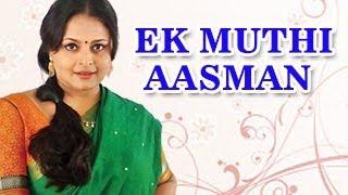 Sexy siren Shilpa Shirodkar makes a COMEBACK