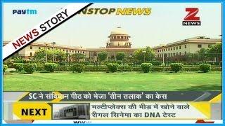 DNA : Nonstop News
