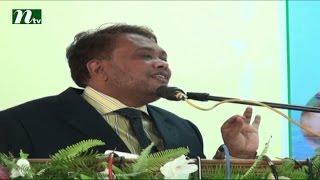Journalists sold yaba   MP Badi | News & Current Affairs