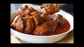 Mughlai Chicken | मुग़लई चिकन | Desi Chicken Korma |Authentic Chicken Kurma