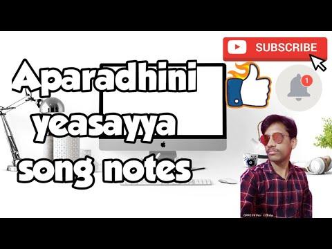 Xxx Mp4 Aparadhini Yesayya Song Notes In Telugu 3gp Sex