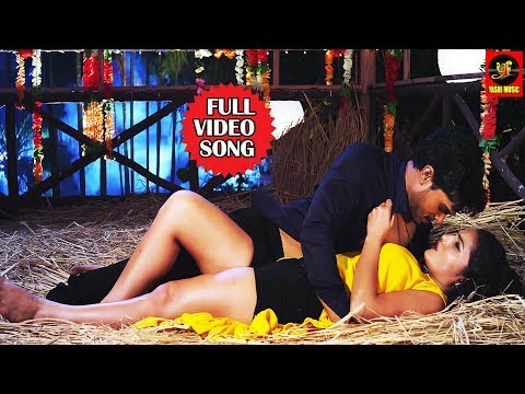 Xxx Mp4 Sari Ratiy Hile Khatiya Bhauji Patniya Full Video Songs Kundan Krishna Bhojpuri Songs 2018 3gp Sex