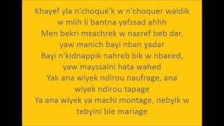 Gnawa Diffusion -  Bent el Jiran Ya Malika, Paroles, Lyrics