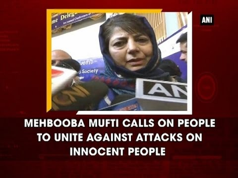 Kashmir News  - Mehbooba Mufti calls on people to unite against attacks on innocent people