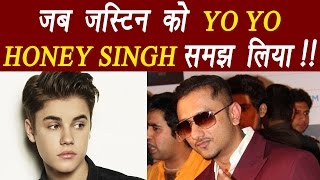 Justin Bieber was called YO YO HONEY SINGH; Watch video   FilmiBeat