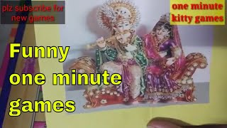 Funny kitty party games in hindi / 1 minute kitty games for kitty party for ladies at home