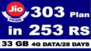 Jio Prime 303 Rs Plan offer in just RS 253 With Extra 4G Data | Better than Airtel,BSNL,IDEA Offers