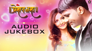 Premay Namah - Full Movie Audio Jukebox | Devendra | K. Sandipkumar & Chandrashekhar