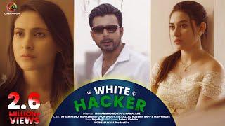 Bangla Natok : WHITE HACKER (হোয়াইট হ্যাকার) || Afran Nisho & Mehazabien | Eid Natok 2019 Bangladesh