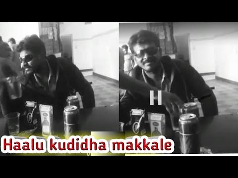 Xxx Mp4 Haalu Kudidha Makkale Dana Kayonu Duniya Vijay Charan By Kolar Fans 3gp Sex