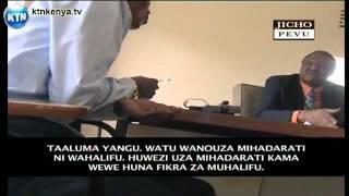 Jicho Pevu Pawanja la Mihadarati Part 1   YouTube