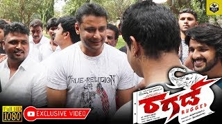 Challenging Star Darshan Switched On The Camera For Vinod Prabhakar's Ragad Movie HD Video