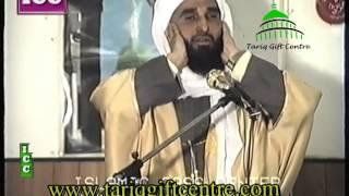 Qari Ali Akbar Naeemi..Tilawat