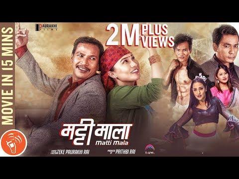 Xxx Mp4 MATTI MALA Movie In 15 Minutes Buddhi Tamang Rajani Gurung Priyanka Karki Prithbi Rai 3gp Sex