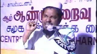 Hindusim to Christianity to Islam (Tamil) 1/7