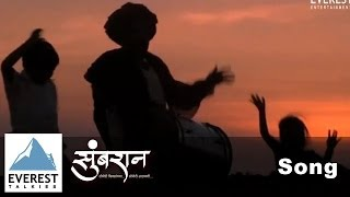 Deva Tuzya Gungani - Sumbaran   Superhit Marathi Bhakti Geet   Ravindra Mankani