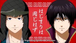 【Gintama】Joui-gumi de Joui Fan Club (English sub)
