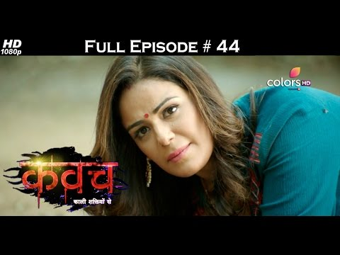 Kawach - 12th November 2016 - कवच - Full Episode (HD)