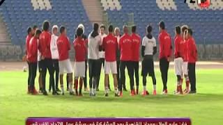 تعرف على اخر اخبار الكرة المصرية 1-2-2018