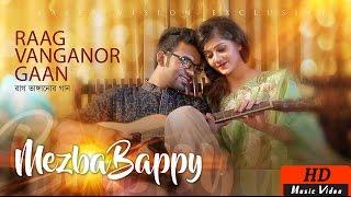 Raag Vanganur Gaan By Mezba Bappy   Bangla HD Music Video