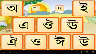 HateKhori-A Bangla Alphabet Learning App