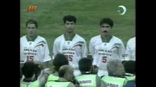 Iran - Saudi Arabia World Cup 1998 Qualification - Leg 1