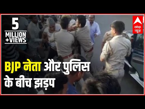 Xxx Mp4 Meerut Clash Between BJP Leader Sanjay Tyagi And Police Caught On Camera 3gp Sex